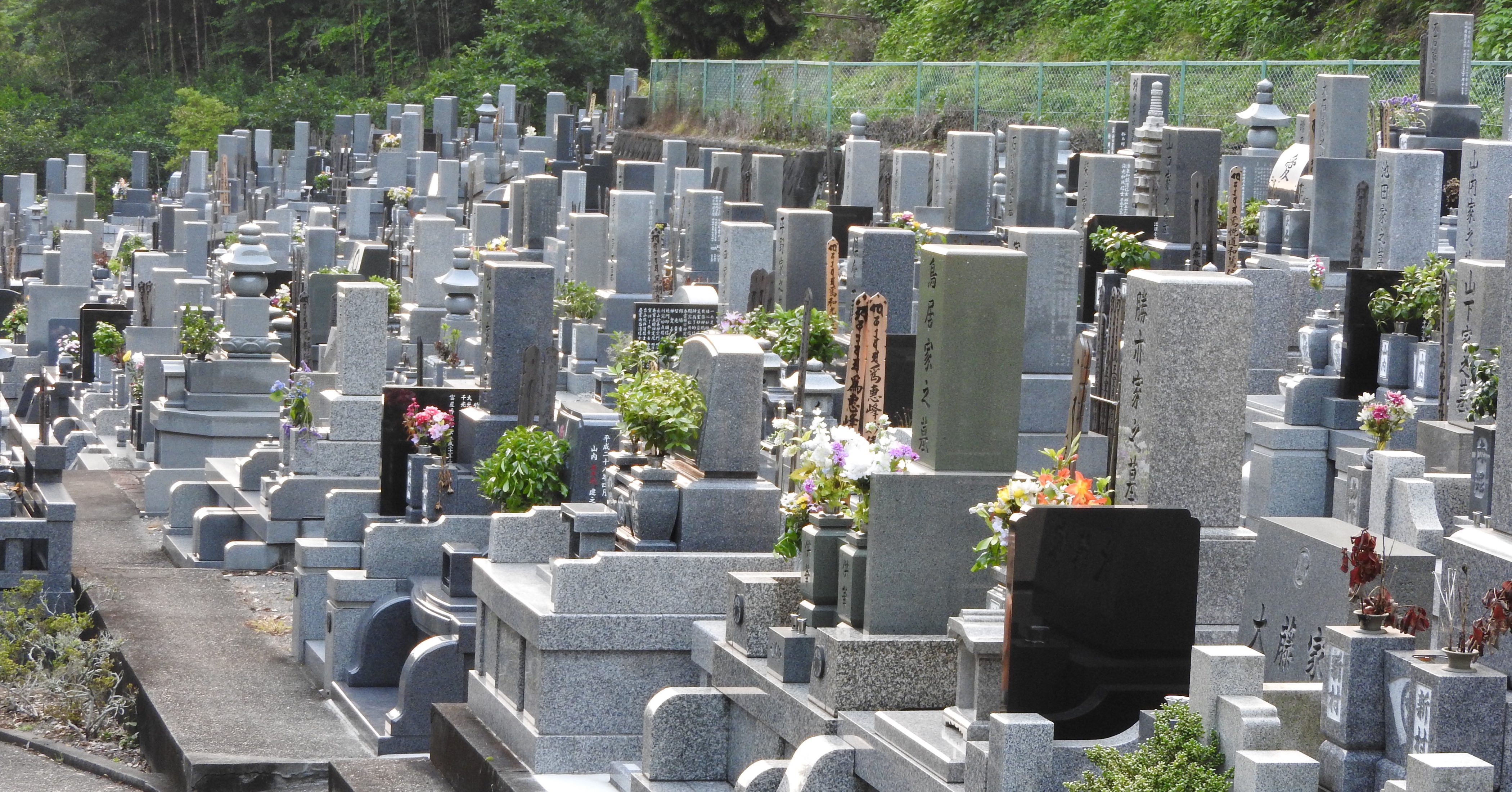 A Crowded Japanese Cemetery