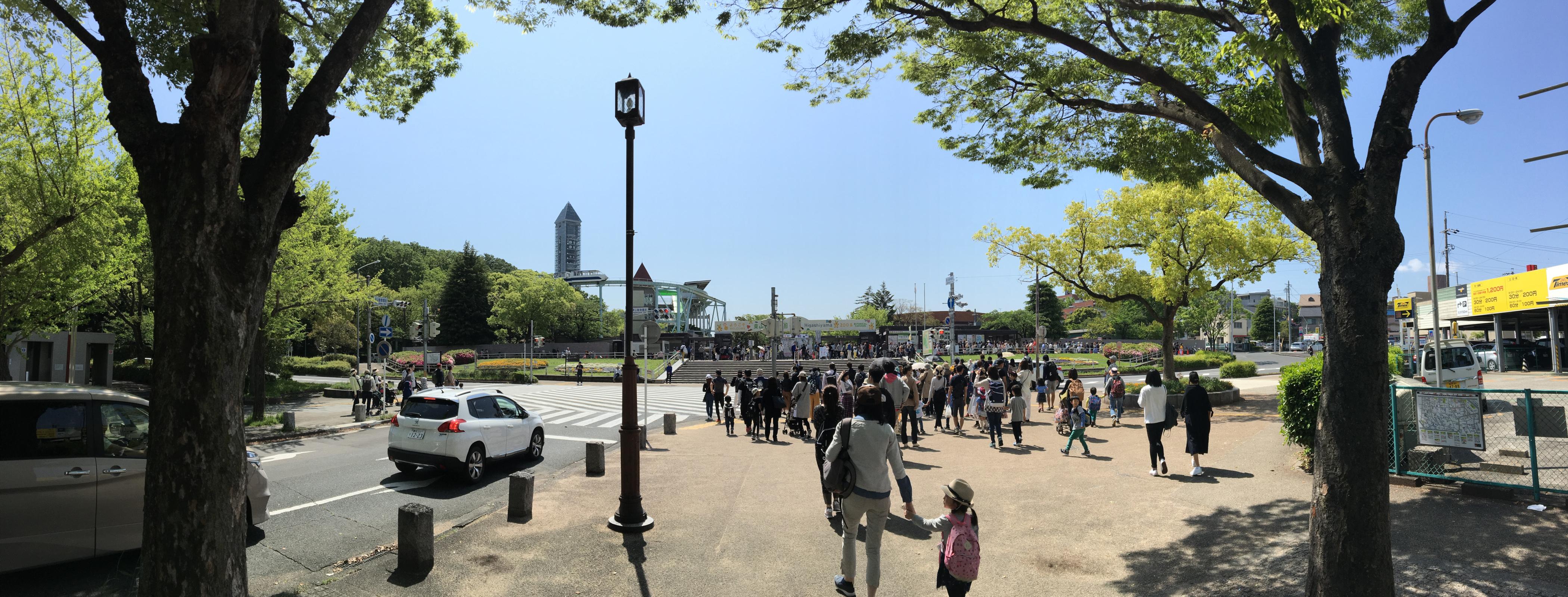 Nagoya's Higashiyama Zoo - East Gate